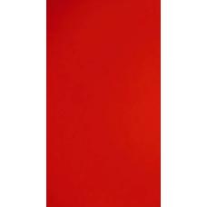 Азур алый  25*45 1045-0038 Настенная плитка