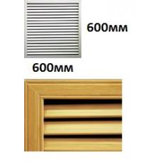 Решетки радиаторные 600*600мм (вишня)  НЗ