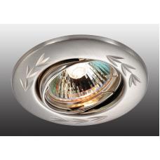 Светильник Встраиваемый никель ПВ IP20 GX5.3 50W 12V CLASSIC  369698 NT12 171