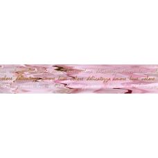 Букет розовый (05-01-1-76-03-41-661-0) 7,5х40 Бордюр