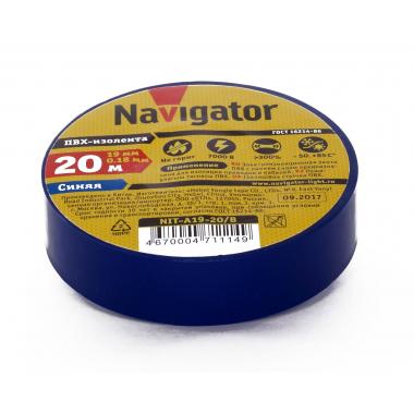 Изолента Navigator 114 NIT-A19-20/B
