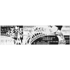Коко-Шанель  24,9* 6,7   БД33КК007 Бордюр