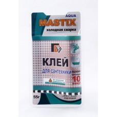 """Холодная сварка """"МASTIX"""" 55г,д/сантехники 09023"""