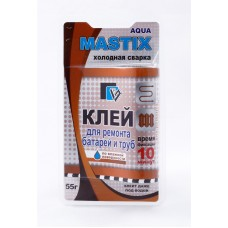 """Холодная сварка """"МASTIX"""" 55г,д/батарей и труб 09017"""