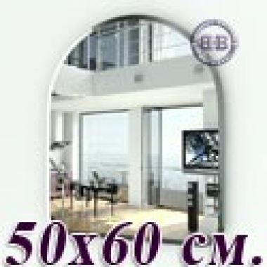 "Зеркало модель ""045Ф"" (500 х 600мм)"