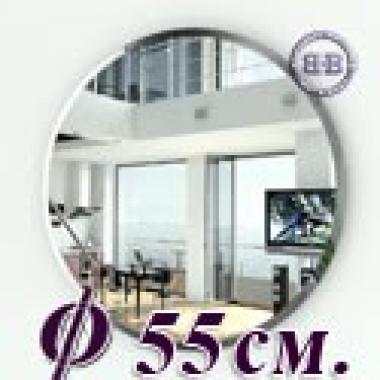 "Зеркало модель ""057Ф"" (550d)"