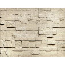 BERG Каменистый уступ, Светло-бежевый,  плитка,  бетон, 298*92*5-15 мм 160701 в уп.(0,88кв/м)   НЗ