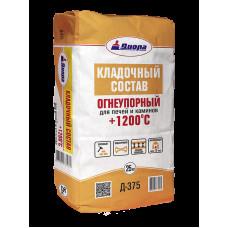 Кладочный состав для печей и каминов Д-375 (+1200)