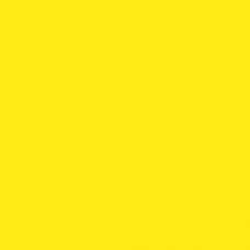 Калейдоскоп ярко-желтый 20х20 5109 Настенная плитка