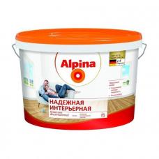 Краска водно-дисперсионная для внутренних работ Alpina Надежная интерьерная белая. 10 л (НК)
