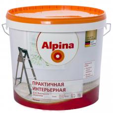 Краска водно-дисперсионная для внутренних работ Alpina Практичная интерьерная белая, 10 л (НК)