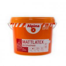 Краска водно-дисперсионная для внутренних работ Alpina EXPERT Mattlatex / Маттлатекс База 1, 2,5 л