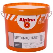 Грунт адгезионный Alpina Expert Beton-Kontakt/Бетон-Контакт 4 кг