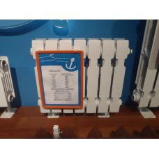 Радиатор  чугунный ГРАНД-300 белый с дополн. опрессовкой (1 секция)(Китай)
