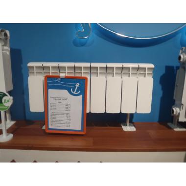 Радиатор биметалл. РИФАР В-200 10-секц. (Россия)