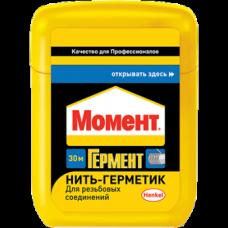 """Хенкель НИТЬ-герметик """"Момент Гермент"""" 30 м."""