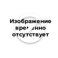 Крепление PPRC  для пласт. труб 20 (1/100шт) ( Pro Aqua )